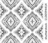 tie dye shibori print. seamless ... | Shutterstock . vector #1130594414