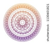 indian mandala icon | Shutterstock .eps vector #1130601821