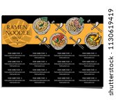 menu ramen noodle japanese... | Shutterstock .eps vector #1130619419