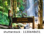 chiang mai   thailand   may 3 ... | Shutterstock . vector #1130648651