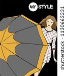 my style. fashion girl sketch.... | Shutterstock .eps vector #1130663231