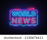 world news sign vector design... | Shutterstock .eps vector #1130676611