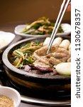 delicious korean beef entrails | Shutterstock . vector #1130678357