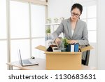 asian woman packing and... | Shutterstock . vector #1130683631