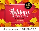 autumn vector banner template... | Shutterstock .eps vector #1130685917