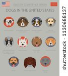 dogs in the united states.... | Shutterstock .eps vector #1130688137