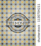 friendship arabesque badge....   Shutterstock .eps vector #1130704211