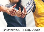 the team of architects and... | Shutterstock . vector #1130729585