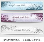 set of horizontal retro banners | Shutterstock .eps vector #1130735441