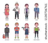various career characters... | Shutterstock .eps vector #1130736761