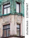 beautiful historic building in...   Shutterstock . vector #1130766467