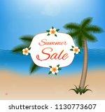 summer sale. vector card.  | Shutterstock .eps vector #1130773607