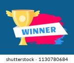 winner golden trophy cup vector ... | Shutterstock .eps vector #1130780684