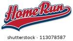 home run | Shutterstock .eps vector #113078587
