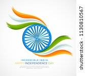 indian independence day concept ... | Shutterstock .eps vector #1130810567