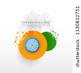 indian independence day vector... | Shutterstock .eps vector #1130812751