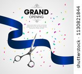 grand opening card with blue... | Shutterstock .eps vector #1130821844