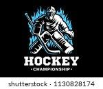 ice hockey goalie on fire  ... | Shutterstock .eps vector #1130828174