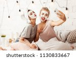 portrait of cute young women... | Shutterstock . vector #1130833667