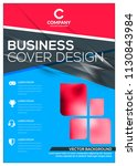 cover design. business layout... | Shutterstock .eps vector #1130843984