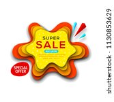 banner template for special... | Shutterstock .eps vector #1130853629
