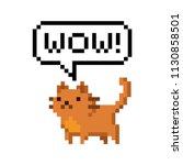 cute red kitten domestic pet... | Shutterstock .eps vector #1130858501