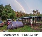 river wda  poland   august 21 ... | Shutterstock . vector #1130869484