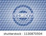 kingdom blue emblem with... | Shutterstock .eps vector #1130870504