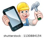 a carpenter or handyman holding ... | Shutterstock .eps vector #1130884154