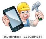 a carpenter or handyman holding ... | Shutterstock .eps vector #1130884154