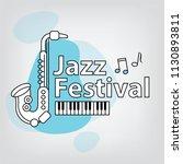 jazz festival creative logo... | Shutterstock .eps vector #1130893811