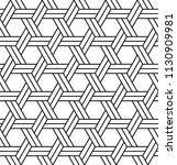 vector seamless texture. modern ...   Shutterstock .eps vector #1130909981