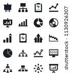 set of vector isolated black... | Shutterstock .eps vector #1130926307