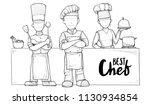cartoon chef group. vector...   Shutterstock .eps vector #1130934854