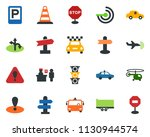 colored vector icon set   plane ... | Shutterstock .eps vector #1130944574