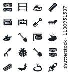 set of vector isolated black...   Shutterstock .eps vector #1130951537