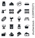 set of vector isolated black... | Shutterstock .eps vector #1130953271