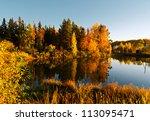 Lake In Sunset Rays. Autumn...