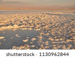 salar de atacama  in the... | Shutterstock . vector #1130962844