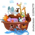animal,arc,ark,art,bear,bible,bird,boat,butterfly,cartoon,cat,clip,collection,cow,cute