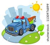 a large cargo building blue car ...   Shutterstock .eps vector #1130976899