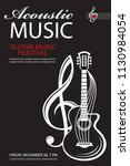 black banner with guitar for...   Shutterstock .eps vector #1130984054