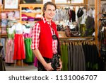 traditional clothes   young man ... | Shutterstock . vector #1131006707