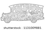 philippine jeepney with tribal... | Shutterstock .eps vector #1131009881