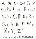 handwritten alphabet scribble... | Shutterstock .eps vector #1131024281