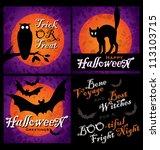 set of 3 grungy halloween... | Shutterstock .eps vector #113103715