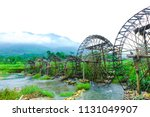 Pu Luong Water Wheel On Stream...