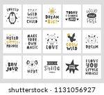 kids posters set. scandinavian... | Shutterstock .eps vector #1131056927