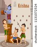 kanha stealing makhan  cream ... | Shutterstock .eps vector #1131072524