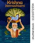vasudev carrying little krishna ... | Shutterstock .eps vector #1131072554